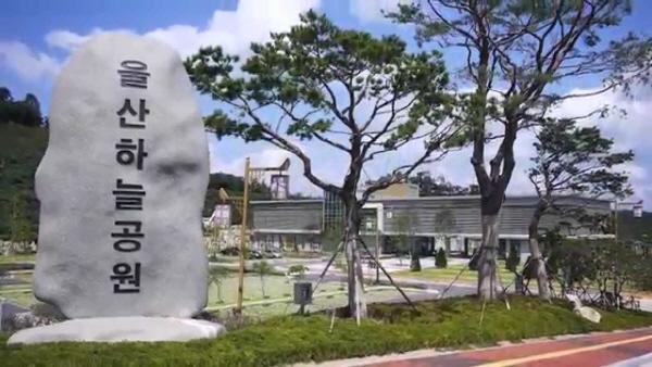 울산하늘공원, 국가재난대비 지정장례식장 선정