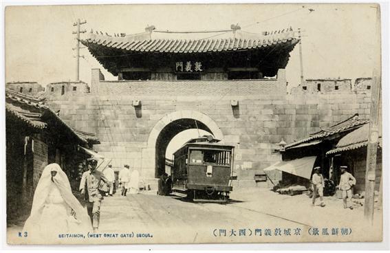 서울시, 일제가 철거한 '돈의문' AR기술로 104년 만에 복원