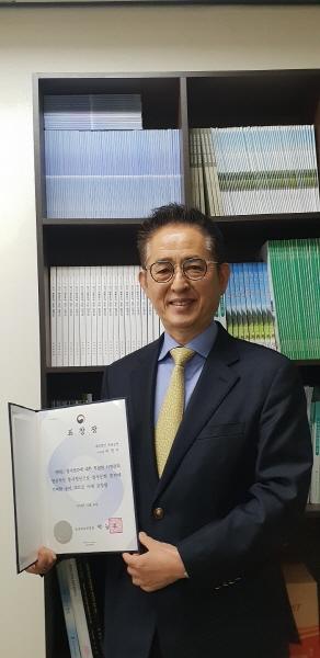 이영두 목련공원 이사장, 보건복지부 장관상 수상