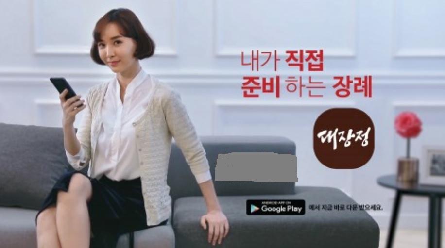 한국표준장례문화원, 한국식 표준장례문화 형성에 '앞장'