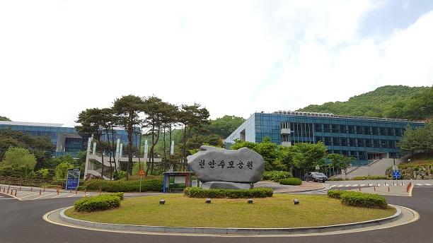 천안추모공원, 설 연휴 정상운영 및 임시추모실 설치