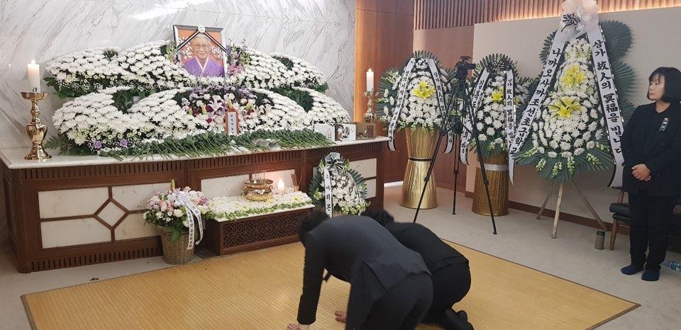 태양상조, 위안부 피해자 할머니들과의 '10년 약속'