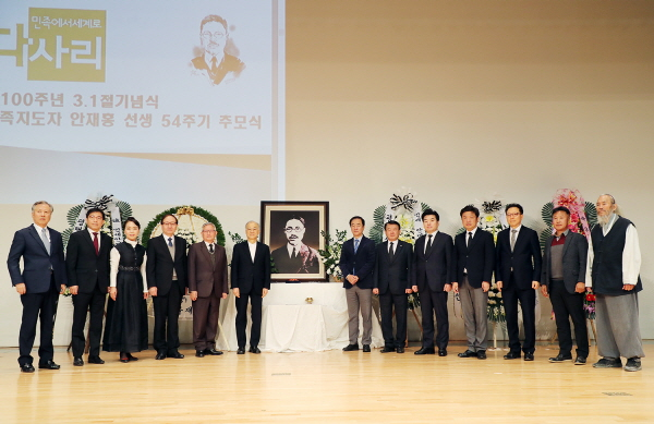 평택시, 3.1절 100주년 기념식 및 민세 안재홍 추모식 개최