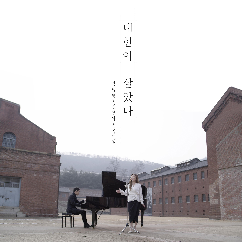 KB국민은행, '3.1독립선언광장' 후원금 1억원 조성 성공
