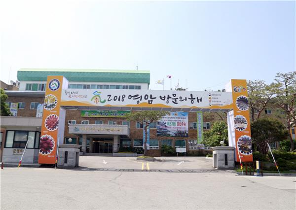영암군, 공설묘지 재개발사업 추진 주민설명회 개최
