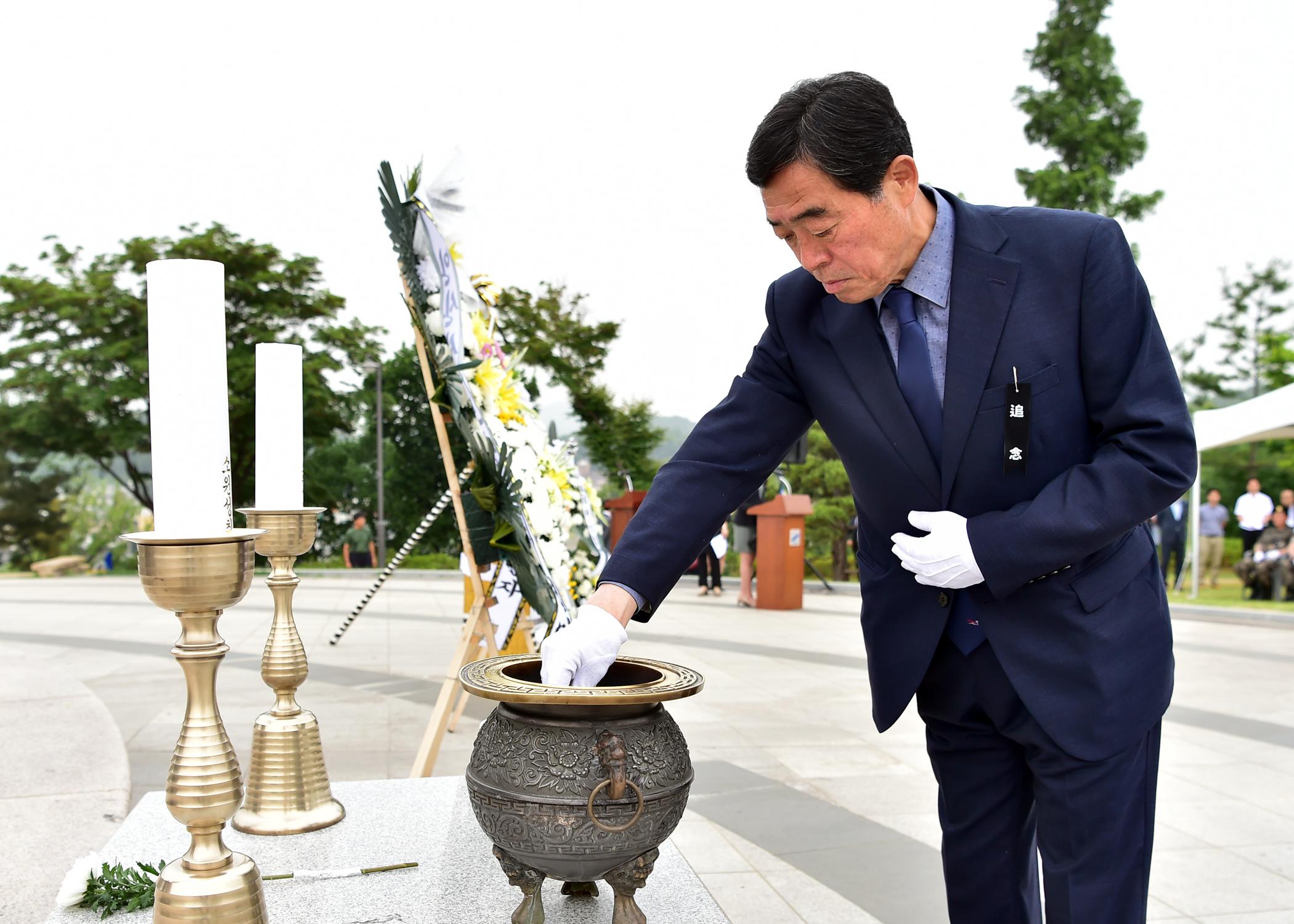 안산시, 제64회 현충일 추념식 거행