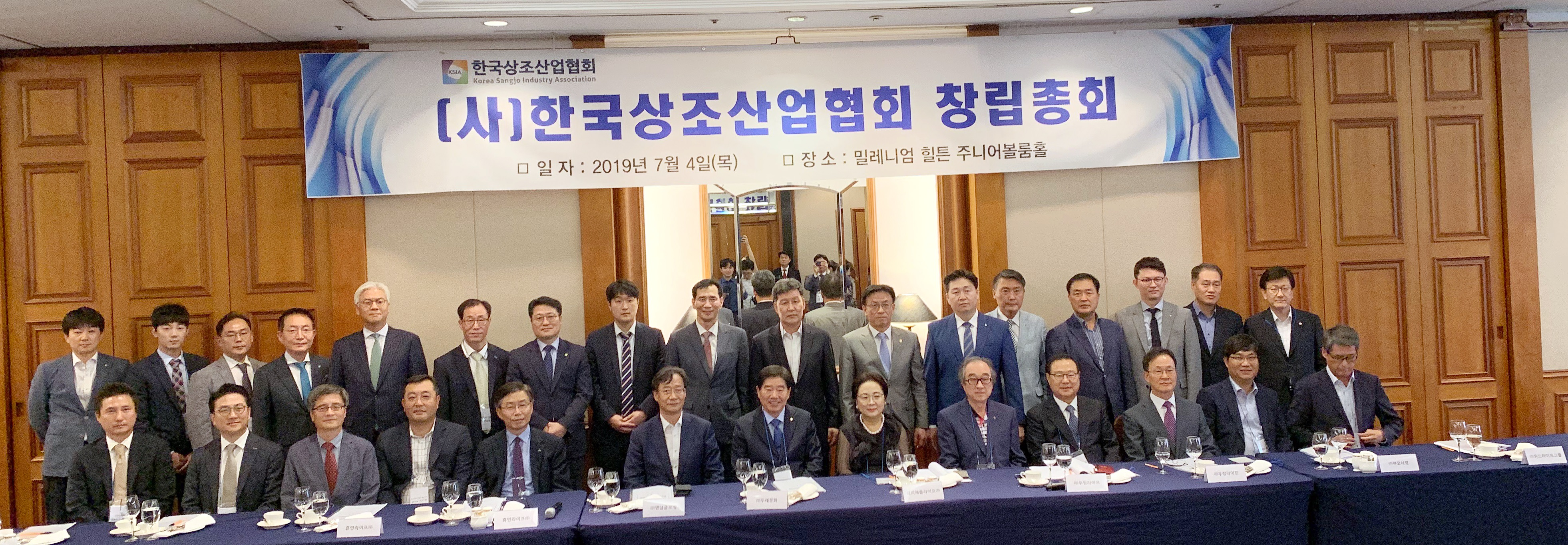 한국상조·대한상조 산업협회, 두 갈래 '평행선'