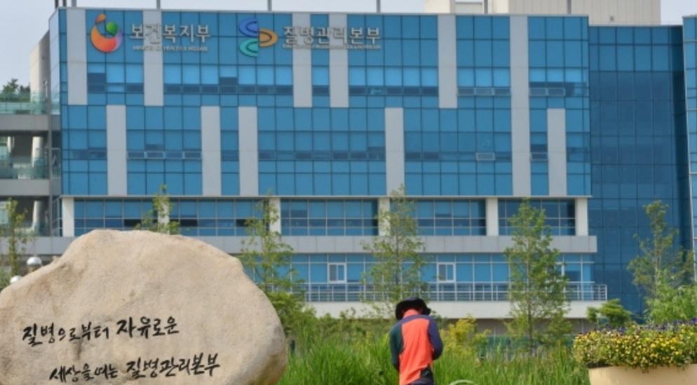 신종 코로나바이러스 국내 발생 현황 (2월 6일, 8시 기준)