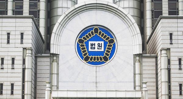 대법원, '사설 화장장 입안 거부 타당' 판결