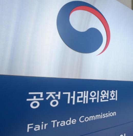 공정위, 크루즈 여행상품 제도권 진입 법개정 진행