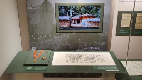 천안시, 아우내 독립만세운동 기념비 관련 자료 전시