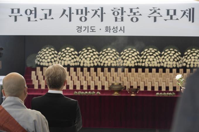 경기도, 죽은자 위한 복지 '무연고자 장례지원'