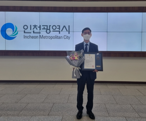 인천 미추홀구 약사회, 자살예방의 날 기념 인천광역시장 수상