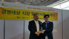 2015 국제액티브시니어&웰다잉페어