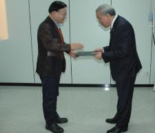 남승현 (주)에프엔에스 회장 을지대 장학금 기부