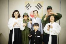 대한민국 임시정부 마지막 청사 '경교장' 서울역사박물관